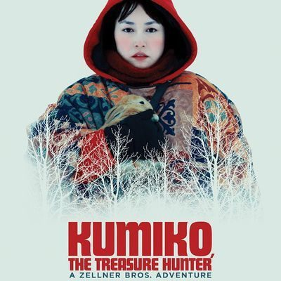 Kumiko The Treasure Hunter